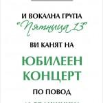 pokana_P13